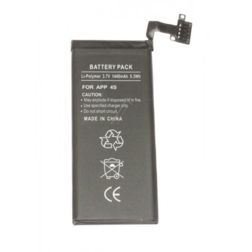 Batterie Apple Iphone 4S - Smartphone